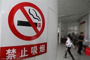 戒烟会伤身吗?